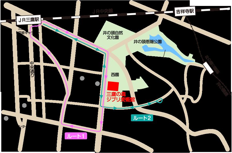 三鷹之森吉卜力美術館 交通路線