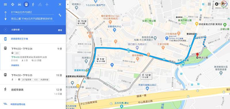 東湖櫻花林 樂活公園交通方式
