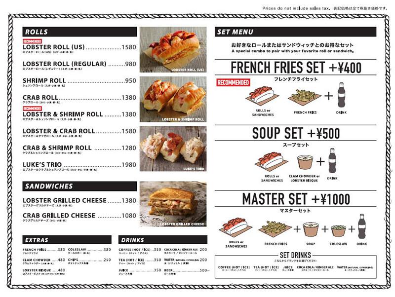 LUKE'S LOBSTER 菜單價格