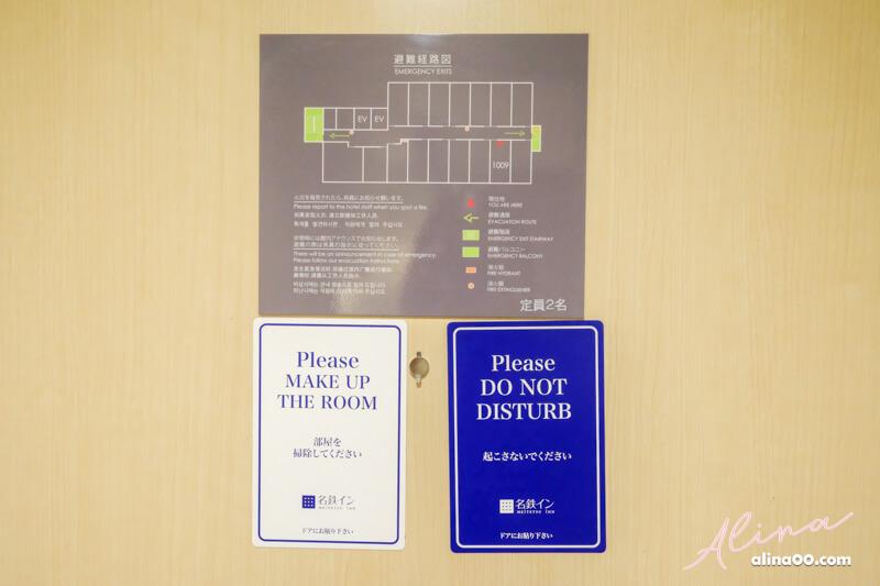 名鐵inn濱松町飯店