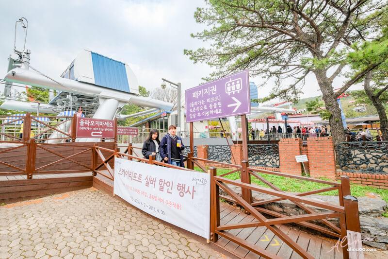 首爾大公園天空纜車