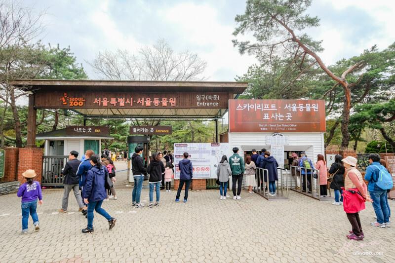 首爾動物園