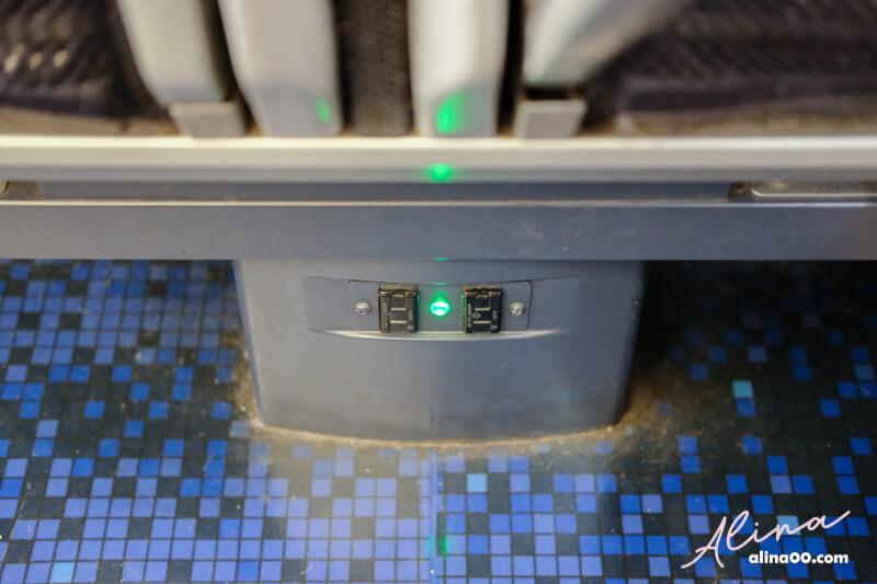 京成電鐵車廂充電