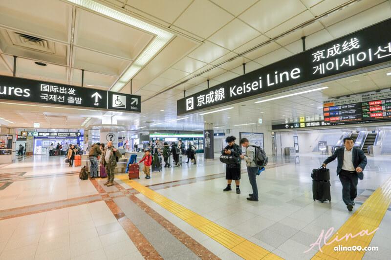 成田機場交通 京成線