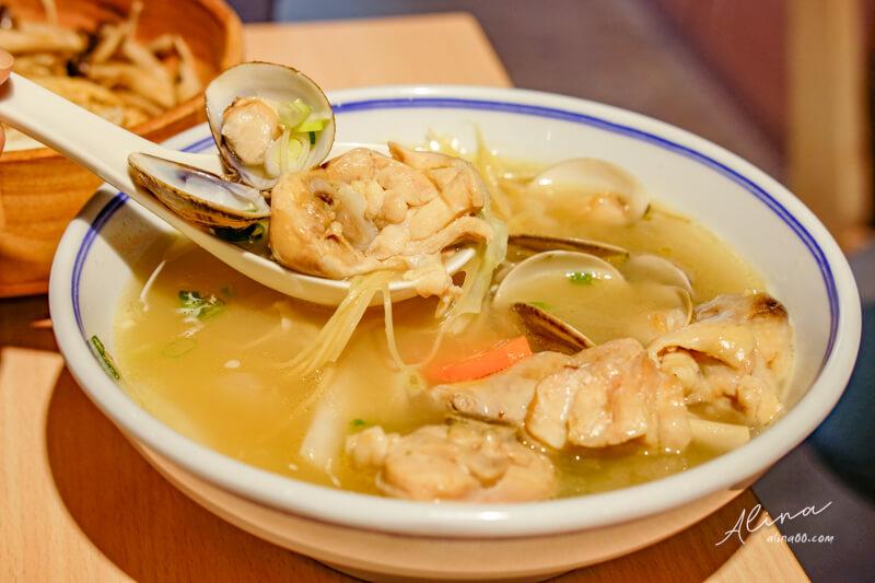 好好食房 蛤蠣雞湯