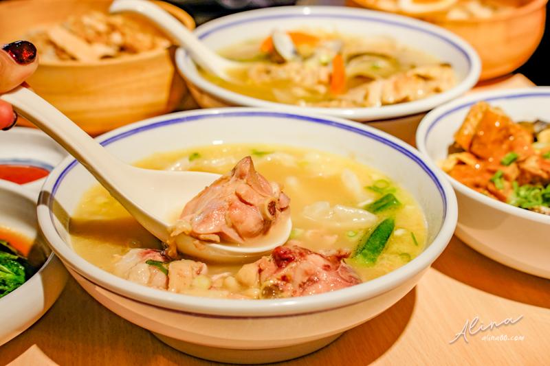 【食記】台北內湖 好好食房 雞湯套餐,內湖科學園區美食推薦 @Alina 愛琳娜 嗑美食瘋旅遊
