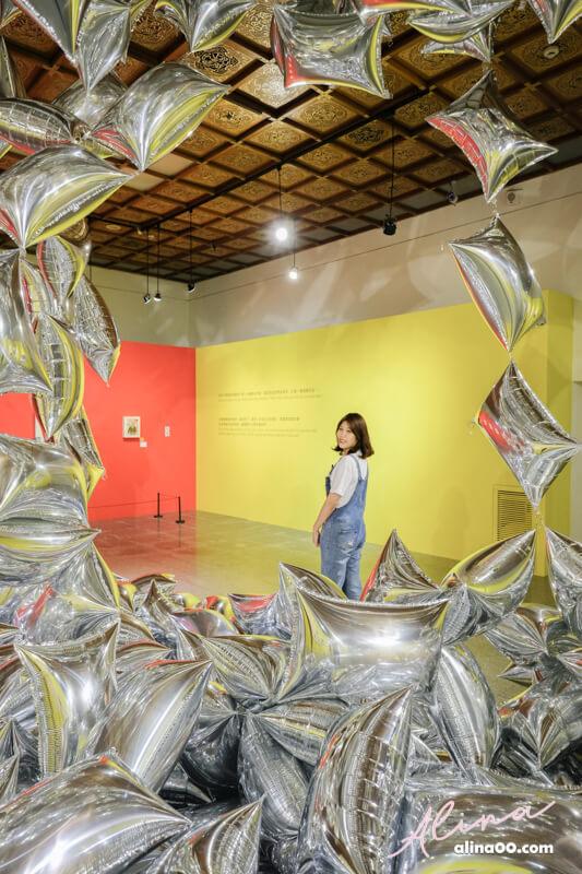 台北藝術展