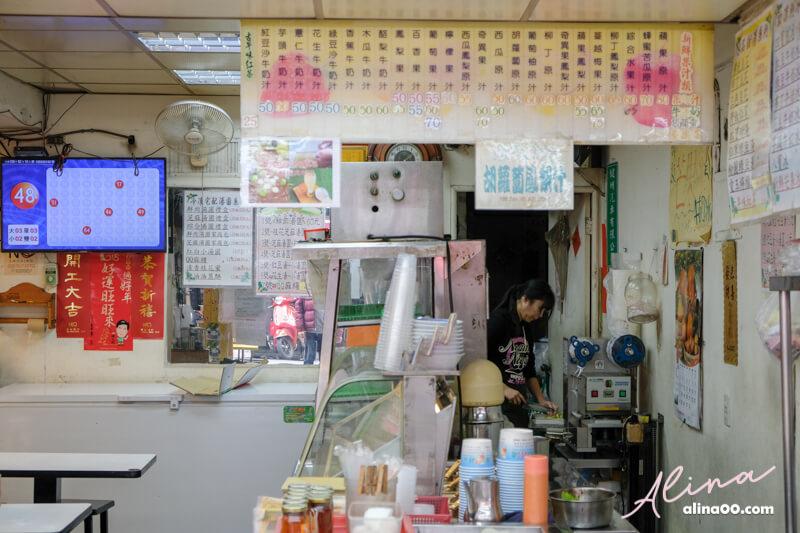 糖水間湯圓專賣店