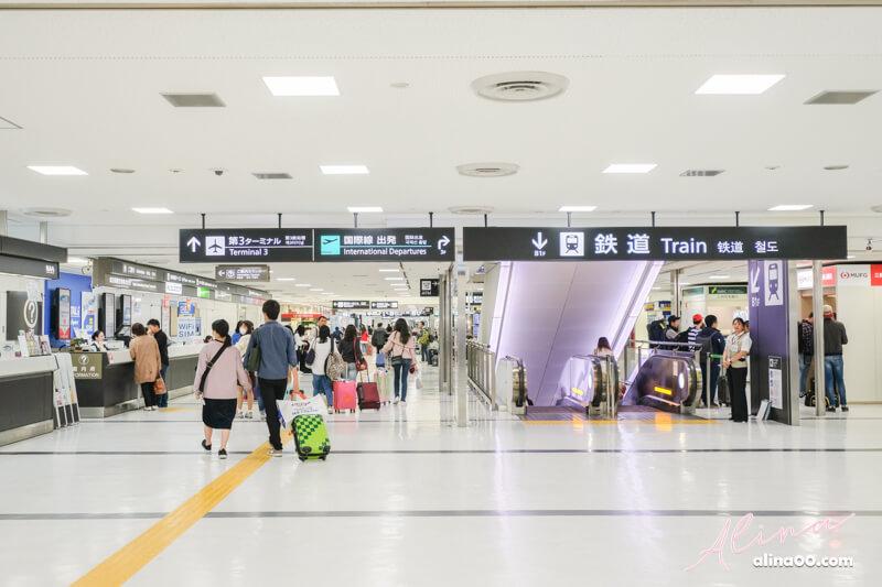 成田機場交通推薦