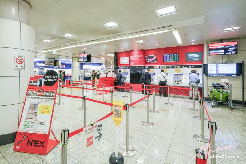 JR東日本京成本線