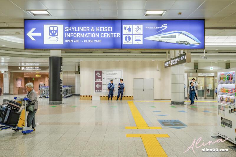 日本東京 京成電鐵 Skyliner