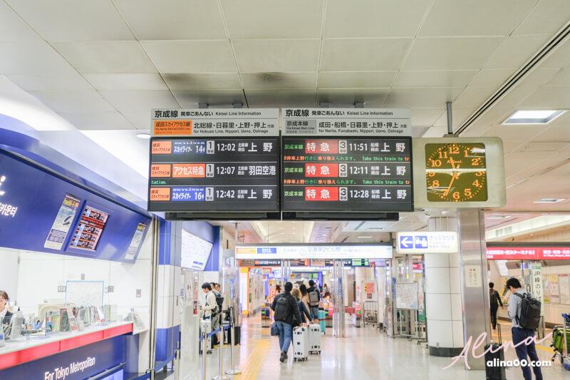 成田機場交通