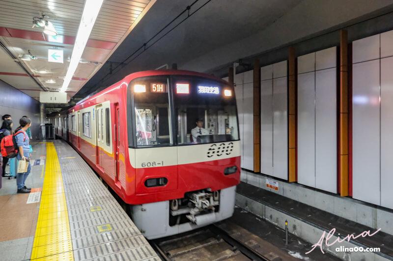 羽田機場交通 京急線