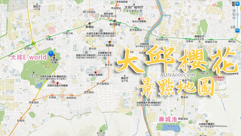 釜山櫻花 大秋櫻花景點