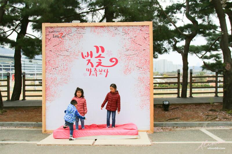 首爾賽馬公園