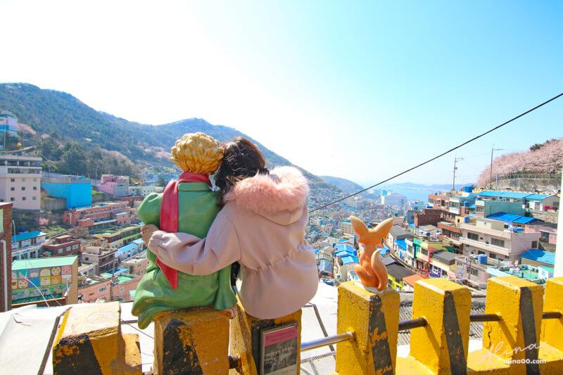 甘川洞文化村 釜山櫻花