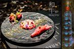 網站近期文章:【食記】台北信義 和牛47 微風南山-燒肉懷石料理,浪漫101夜景餐廳