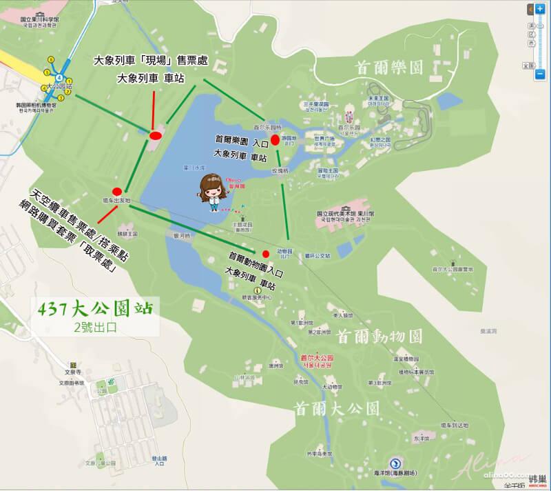 首爾大公園交通
