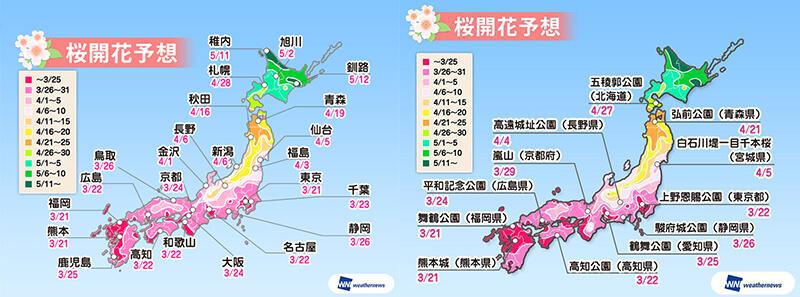 2019日本櫻花預測