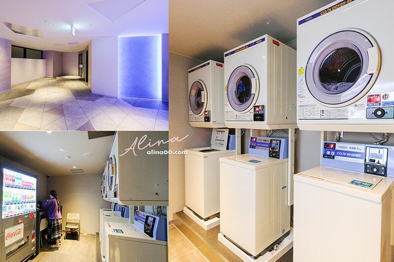 東京灣東急飯店自助式洗衣機