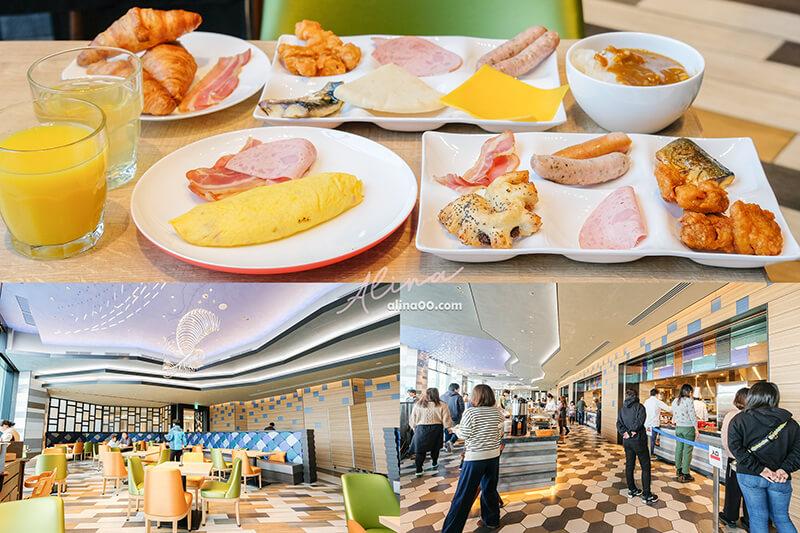 東京灣東急飯店早餐