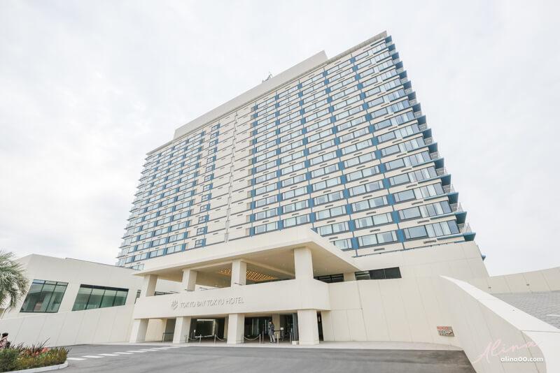 東京灣東急大飯店
