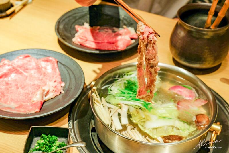 八山和牛涮涮鍋