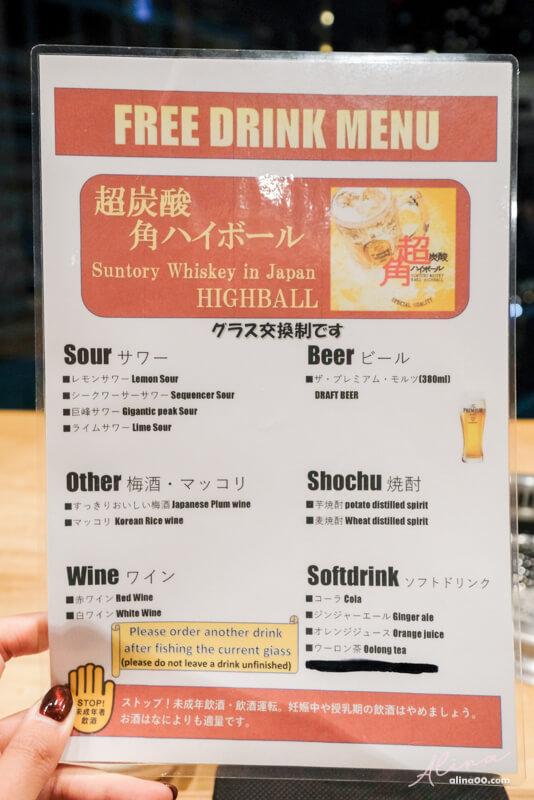 YAKINIKU A FIVE 徳 燒肉吃到飽餐廳