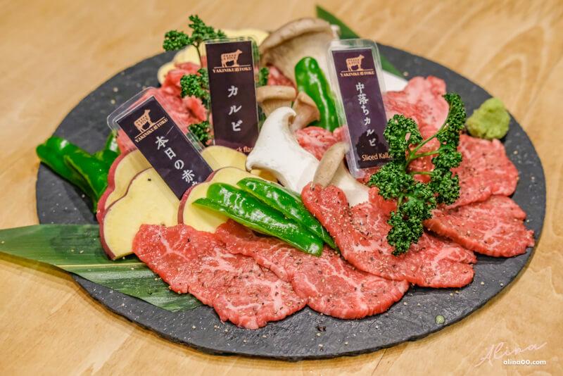 【東京美食】銀座和牛吃到飽 徳 A5黑毛和牛,日式燒肉無限放題 @Alina 愛琳娜 嗑美食瘋旅遊