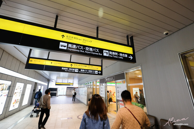 Busta 新宿 高速巴士