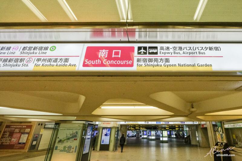 新宿站南口