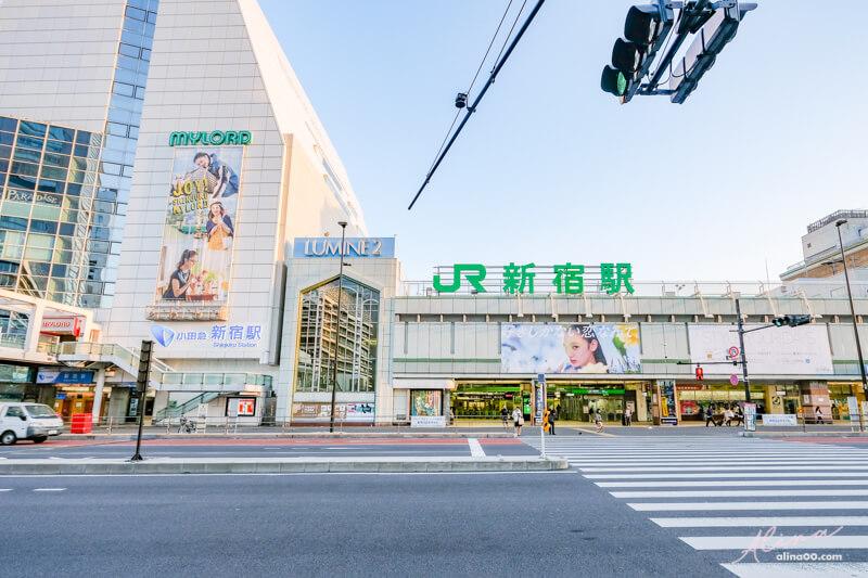 JR 新宿站