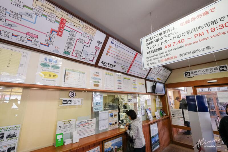 新倉富士淺間神社交通