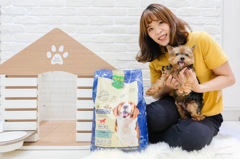 【狗飼料】寶多福健康犬餐熟齡小型犬,寵物食品推薦 @Alina 愛琳娜 嗑美食瘋旅遊
