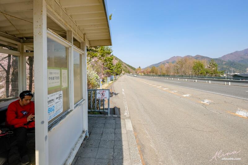 新倉山淺間公園交通