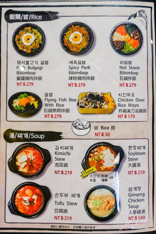 台韓民國價格