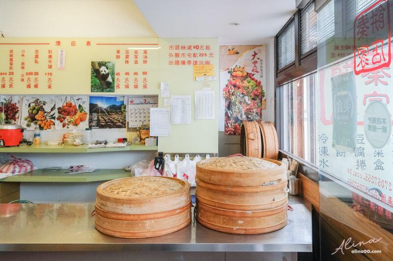 台北傳統北方烙餅