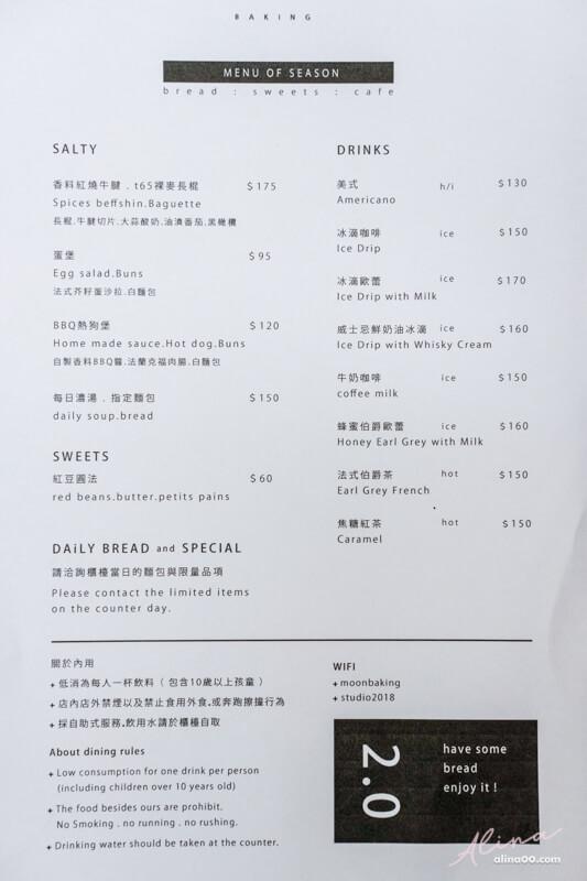 Moon Baking 菜單價格