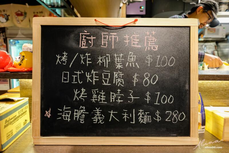 螢火蟲廚師推薦菜單