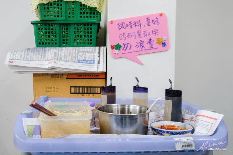 民生社區美食