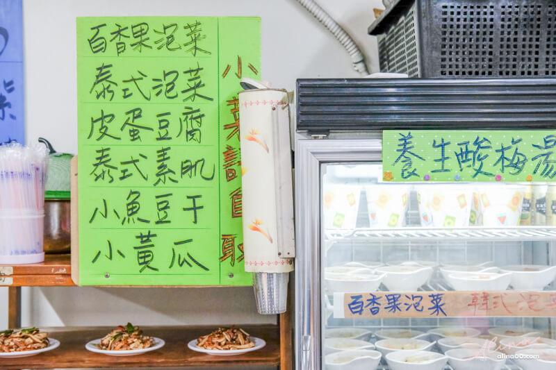 台北小吃店