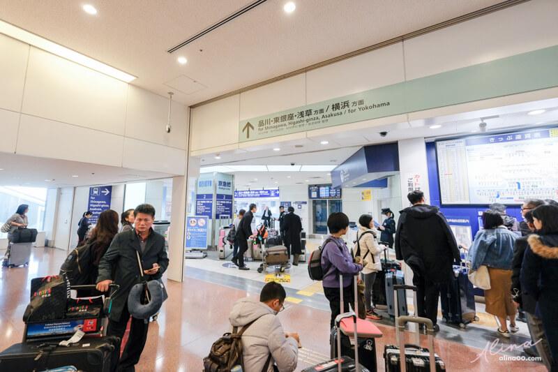 羽田機場京急線電車