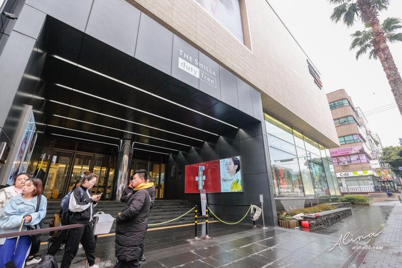 濟州新羅免稅店