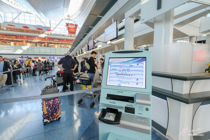 【羽田機場交通】一篇搞懂!羽田機場入境-東京自由行交通攻略