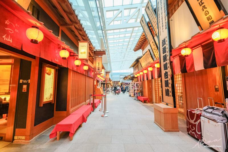 羽田機場美食街