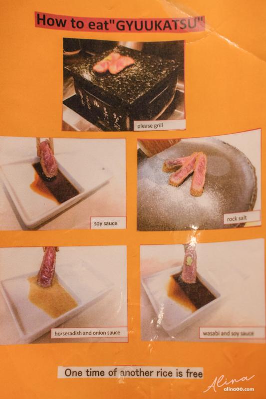 日本炸牛排吃法