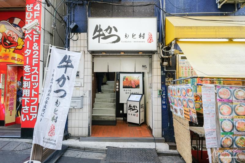 本村上野店