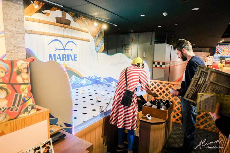 海賊王樂園遊樂設施