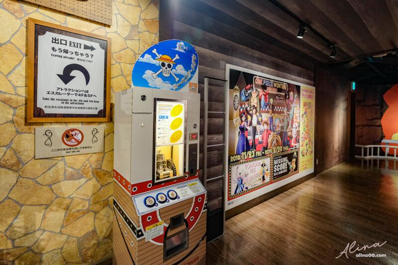 東京鐵塔航海王主題樂園