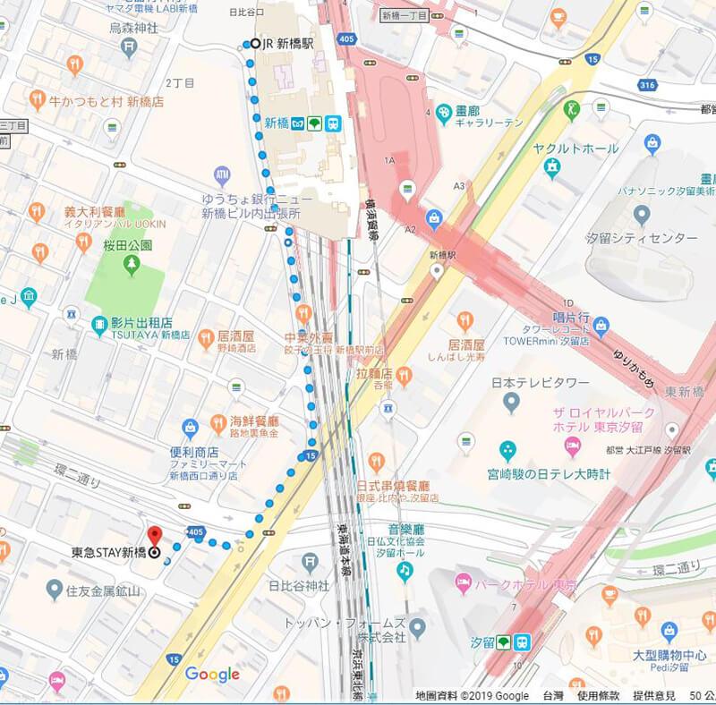 東急Stay新橋交通